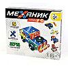 Конструктор металлический «Механик» 3 (275 элементов)
