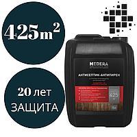 Огнебиозащита пропитка для древесины  II гр. 2022-5 MEDERA 200 - Cherry Concentrate 1:15  5 л. (425 м2), фото 1