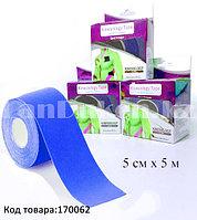 Пластырь для поддержки мышц Kinesiology Tape спортивный тейп Кинезио 5 см х 5 м (синий)