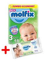 Подгузники детские MOLFIX MIDI JUMBO №3 (68шт/уп)+Влажные салфетки в подарок (60шт/уп)