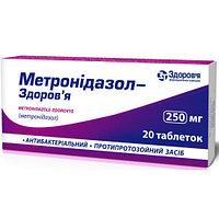 Метронидазол - Здоровье таб. 250мг №20