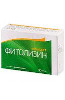 Фитолизин 840 мг №60 капс.мягк. / Медана Фарма АО, Польша