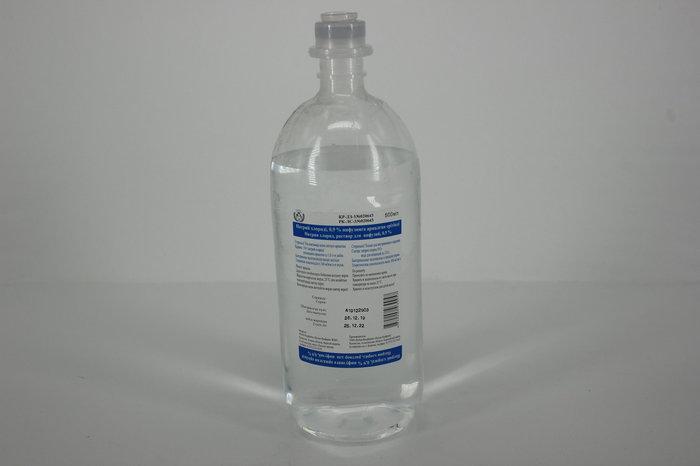 Натрия хлорид р-р для инфузий 0,9% 500 мл Келун