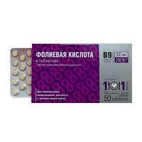Фолиевая кислота 0,5 мг №50 табл. / Внешторг, Россия