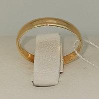 Обручальное кольцо / жёлтое золото - 17,5 размер
