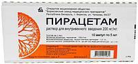 Пирацетам 20%/5 мл №10 р-р д/ин.амп. / Борисовский ЗМП (Беларусь)