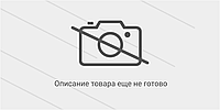 Хлоргексидина биглюконат 0,05% 50мл (флакон капельница) Шаншаров