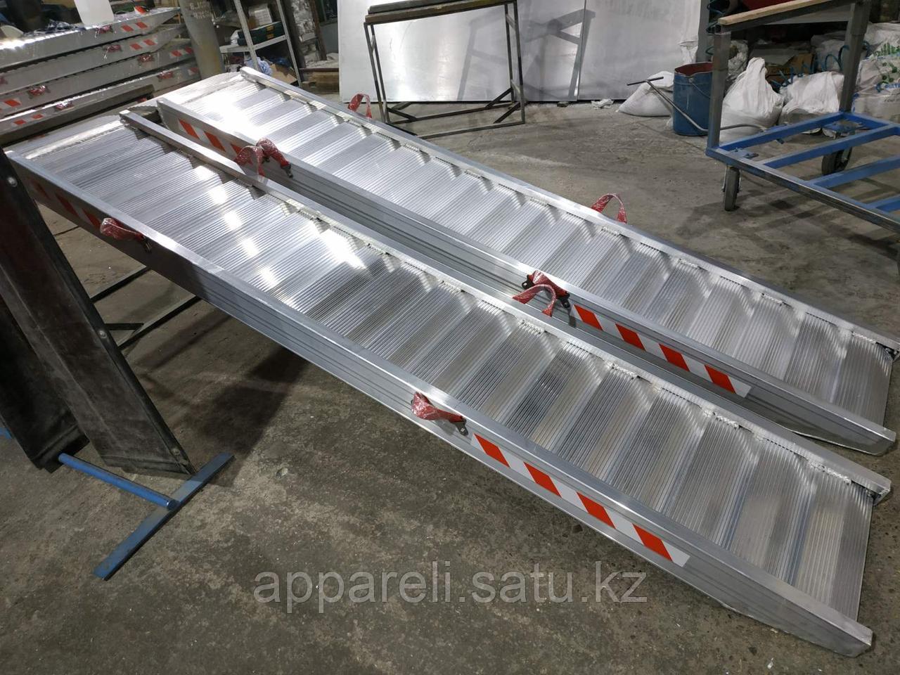 Алюминиевые аппарели от производителя 2,5 метра, 10 тонн