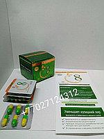 Lipotrim ( Липотрим ) 36 капсул для похудения