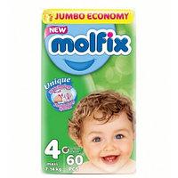 Подгузники детские MOLFIX 3D MAXI JUMBO (60шт/уп)+Влажные салфетки (60шт/уп) в подарок