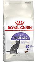 Royal Canin Sterilised 37, Роял Канин корм для кастрированных и стерилизованных кошек, уп.10кг.