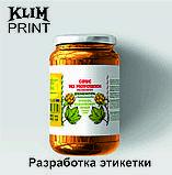 Дизайн этикетки  в Алматы, срочный дизайн, фото 2