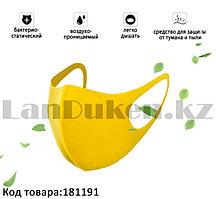 Многоразовая маска с защитой от холода и пыли Fashion mask желтая