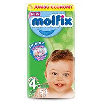 Подгузники детские MOLFIX MAXI PLUS Джумбо №4+. (54шт/уп.)