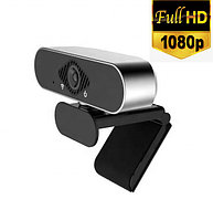 Full HD USB веб камера для дистанционного обучения, видеоконференций,Skype, стрима и т.п.