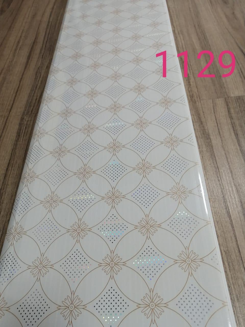 Декор панель потолочный (1129)