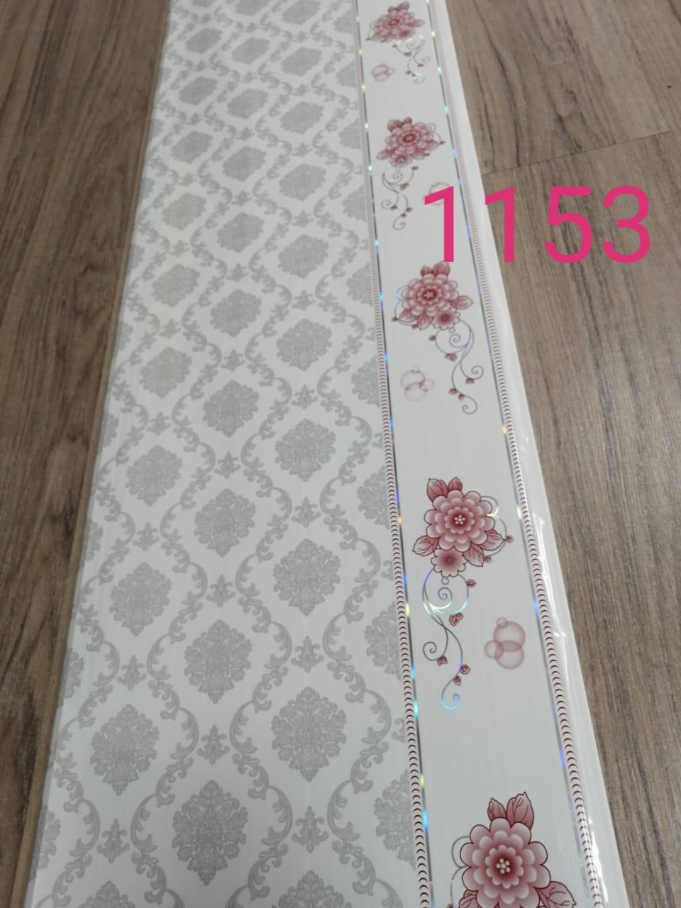 Декор панель потолочный (1153)