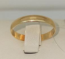 Обручальное кольцо / 21,5 / желтое золото