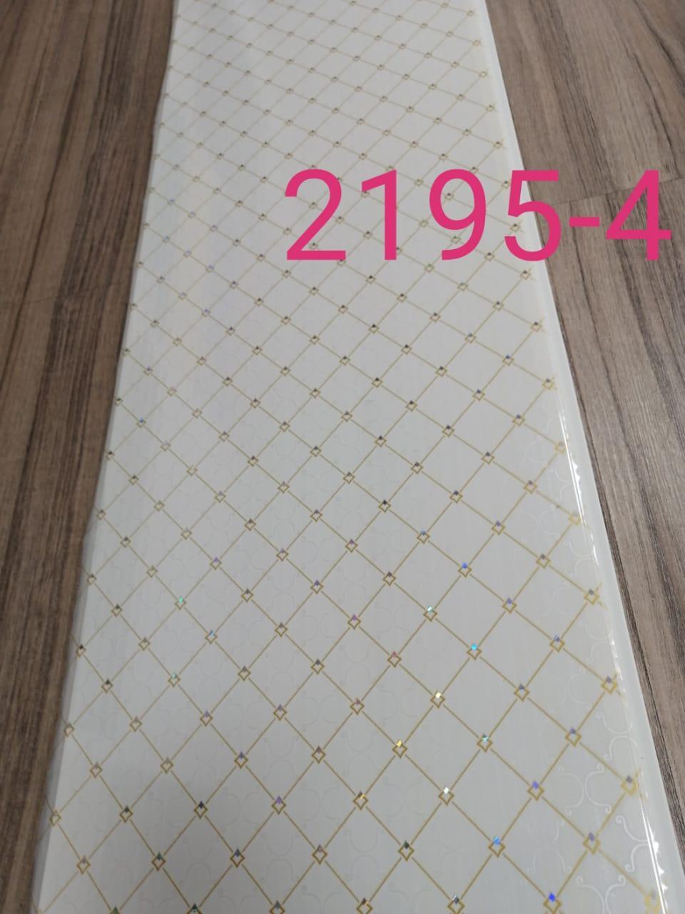 Декор панель потолочный (2195-4)