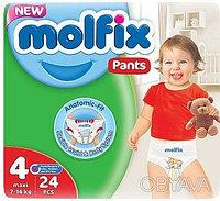 Подгузники-трусики MOLFIX №4 MAXI. (24шт/уп)
