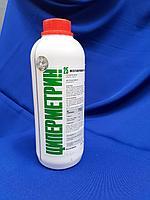 Средство/препарат/ концентрат для уничтожения насекомых (тараканы, клопы, муравьи) Циперметрин