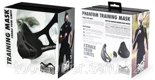 Маска для тренировок Phantom Athletics (имитатор кислородного голодания) GF-