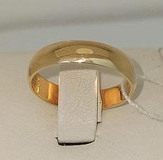 Обручальное кольцо / 18,5 / желтое золото