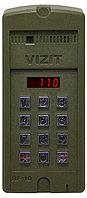 VIZIT БВД-SM110R блок вызова на 100 абонентов
