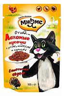 Влажный корм для кошек Мнямс Мясной карнавал утка, индейка, курица кусочки в соусе (паучи)