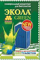 Концентрированное средство «Экола Green» 10 литров (КАНИСТРА)