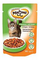 Влажный корм для кошек Мнямс Чувствительное пищеварение с кроликом в соусе (паучи)