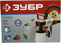 Краскопульт электрический ЗУБР ЗКПЭ-600, краскоперенос 320 мл/мин, вязкость краски 50 DIN, HVLP, 0,8 л, 600 Вт