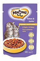 Влажный корм для котят Мнямс Kitten&Junior рост и развитие котят с курицей в соусе (паучи)
