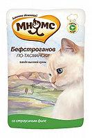 Влажный корм для кошек Мнямс Бефстроганов по-тасмански со страусиным филе (паучи)