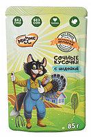 Влажный корм для кошек Мнямс Фермерская ярмарка с индейкой (паучи)