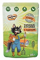 Влажный корм для кошек Мнямс Фермерская ярмарка с курицей (паучи)