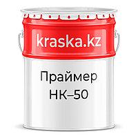 Праймер НК-50