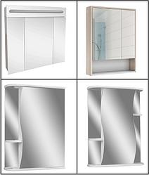 Зеркальные шкафы. С подсветкой и без подсветки.