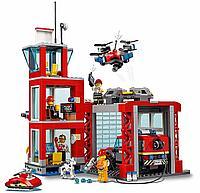 Конструктор LARI City Пожарное депо 11215 (Аналог LEGO 60215) 533 дет