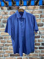 Рубашка мужская Enrico Rosetti (0146)
