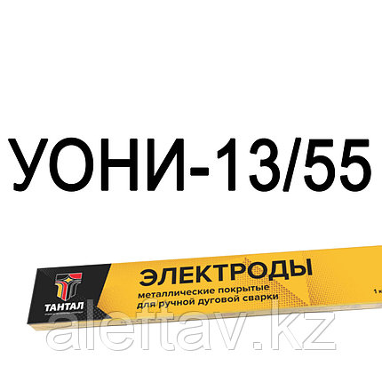 Электроды УОНИ 13/35, диаметр 4мм. Производство: Россия, фото 2