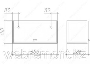Шкаф навесной Классик 01-60 АЙСБЕРГ, фото 2