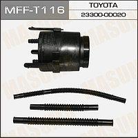 Фильтр топливный Masuma MFF-T116