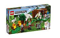 Конструктор Minecraft - Лари аналог Lego