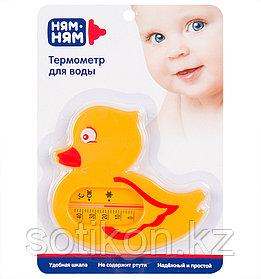 Ням-Ням ТДВ-03