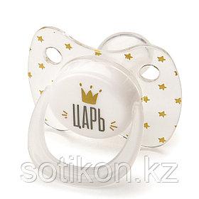 Happy Baby 13027