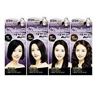 Welcos Крем-краска Confume Squid Ink Hair Color 1N - Black