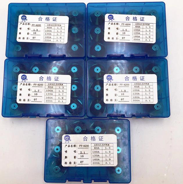 Сопло 1.3 мм для плазмы FY-A200
