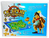 1221-1 Остров сокровищ настольная игра 40*30см