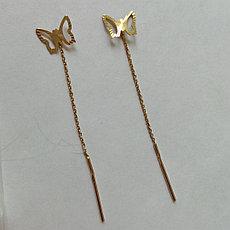 Серьги - протяжки «бабочки»